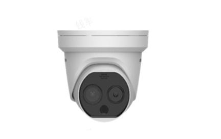 DS-2TD1217B-3/PA(B) Camera supraveghere termica duala Hikvision