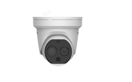 DS-2TD1217B-6/PA Camera supraveghere Thermal Hikvision